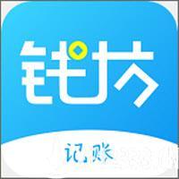 钱坊记账app下载_钱坊记账app最新版免费下载