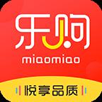 喵喵乐购app下载_喵喵乐购app最新版免费下载