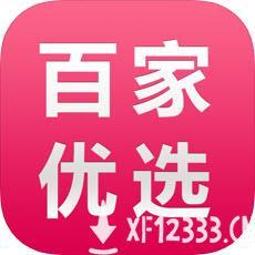 百家优选app下载_百家优选app最新版免费下载
