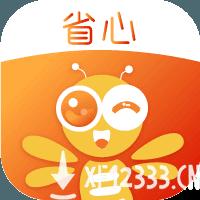 省心app下载_省心app最新版免费下载