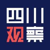 四川观察app下载_四川观察app最新版免费下载