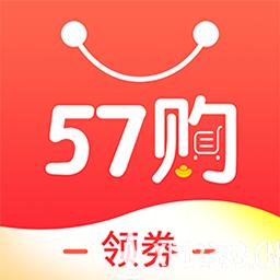 57购app下载_57购app最新版免费下载