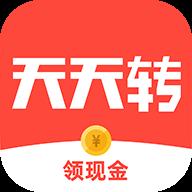 天天转app下载_天天转app最新版免费下载
