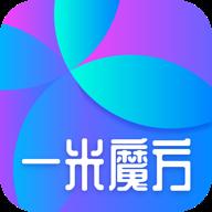 一米魔方app下载_一米魔方app最新版免费下载