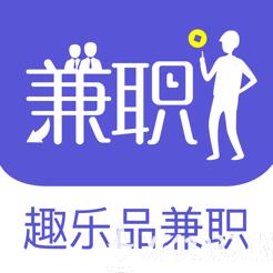 趣乐品兼职app下载_趣乐品兼职app最新版免费下载