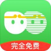 悟空分身app下载_悟空分身app最新版免费下载