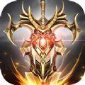 猎龙传说重生手游下载_猎龙传说重生手游最新版免费下载