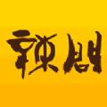 辣问互助app下载_辣问互助app最新版免费下载