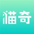 猫奇app下载_猫奇app最新版免费下载