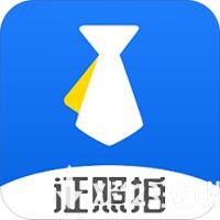 智能证照拍app下载_智能证照拍app最新版免费下载