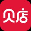 贝店app下载_贝店app最新版免费下载