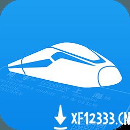 12306买火车票app下载_12306买火车票app最新版免费下载