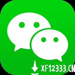 微信7.0.14内测版app下载_微信7.0.14内测版app最新版免费下载