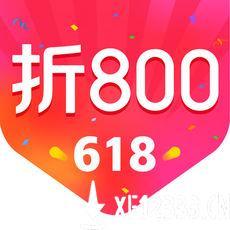 折800app下载_折800app最新版免费下载