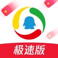 腾讯新闻最新版app下载_腾讯新闻最新版app最新版免费下载