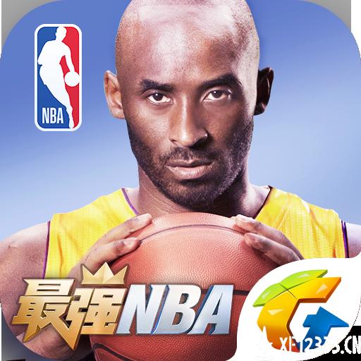 最强NBA内测版手游下载_最强NBA内测版手游最新版免费下载