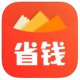 省钱快报app下载_省钱快报app最新版免费下载