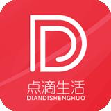 点滴生活app下载_点滴生活app最新版免费下载