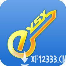 隐身侠加密云盘v2.2.3app下载_隐身侠加密云盘v2.2.3app最新版免费下载