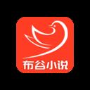 布谷小说app下载_布谷小说app最新版免费下载