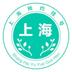 上海挂号预约app下载_上海挂号预约app最新版免费下载