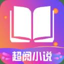 超阅追书小说最新版app下载_超阅追书小说最新版app最新版免费下载