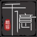 千亿租号app下载_千亿租号app最新版免费下载