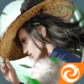 不朽的命运手游下载_不朽的命运手游最新版免费下载