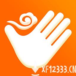烟台一手通app下载_烟台一手通app最新版免费下载