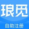 琅觅商标自助注册查询app下载_琅觅商标自助注册查询app最新版免费下载