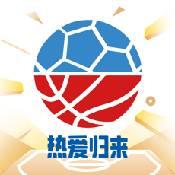 腾讯体育app官方下载app下载_腾讯体育app官方下载app最新版免费下载
