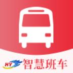 惠友交通app下载_惠友交通app最新版免费下载