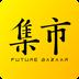 未来集市app下载_未来集市app最新版免费下载