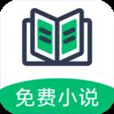 TXT免费全本app下载_TXT免费全本app最新版免费下载