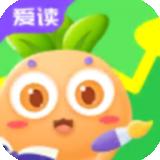萝卜爱读最新版app下载_萝卜爱读最新版app最新版免费下载