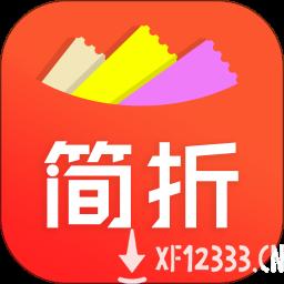 简折购app下载_简折购app最新版免费下载
