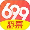 699彩票app下载_699彩票app最新版免费下载