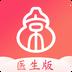 北京好中医最新版app下载_北京好中医最新版app最新版免费下载