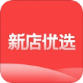 新店优选最新版app下载_新店优选最新版app最新版免费下载