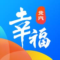 幸福北汽app下载_幸福北汽app最新版免费下载