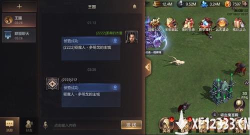 侦查优化 缘定七夕《魔法门之英雄无敌:王朝》更新速报