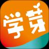 超级学芽app下载_超级学芽app最新版免费下载
