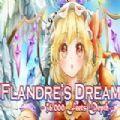 芙兰朵露的梦手游下载_芙兰朵露的梦手游最新版免费下载