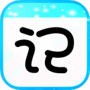 作业帮记app下载_作业帮记app最新版免费下载