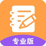 作业学霸最新版app下载_作业学霸最新版app最新版免费下载