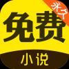 闪电免费小说app下载_闪电免费小说app最新版免费下载