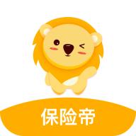 保险帝app下载_保险帝app最新版免费下载