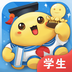 出口成章app下载_出口成章app最新版免费下载
