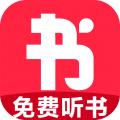 免费听书小说app下载_免费听书小说app最新版免费下载