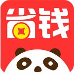 省钱浏览器app下载_省钱浏览器app最新版免费下载